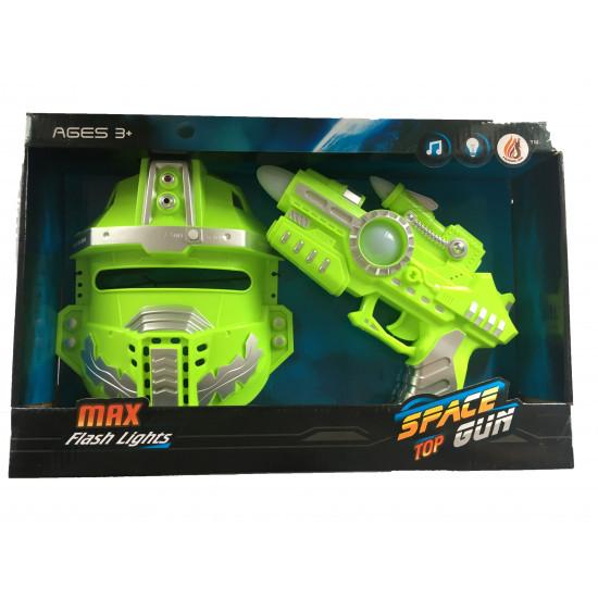 Max Space Gun